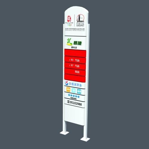 加油站立柱灯箱特性