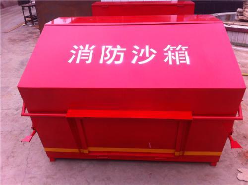 消防井蓋沙箱