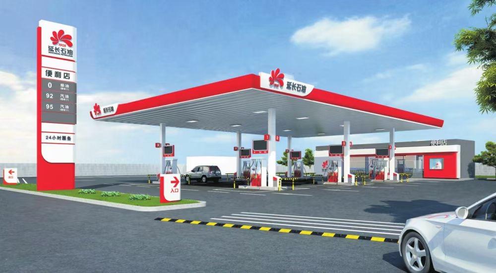 加油站装修改造