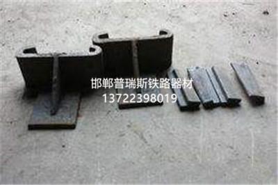 铁路防爬器