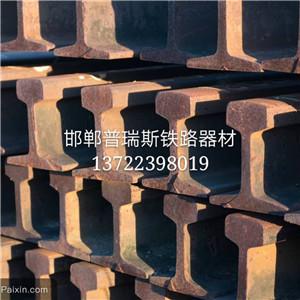 铁路配件厂