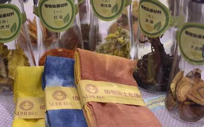 陕西植物染围巾