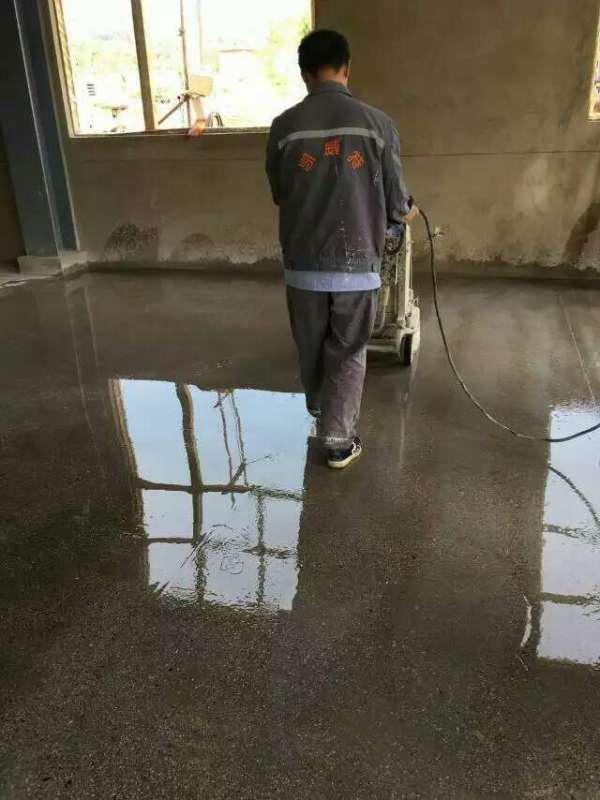 Concrete Sealing Technology