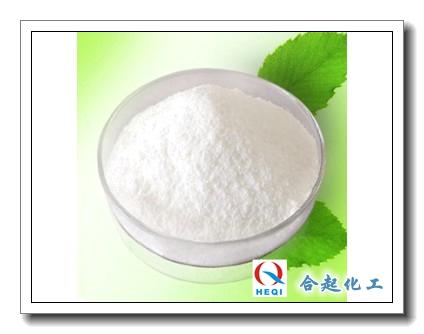 Potassium Fuorosilicate Powder