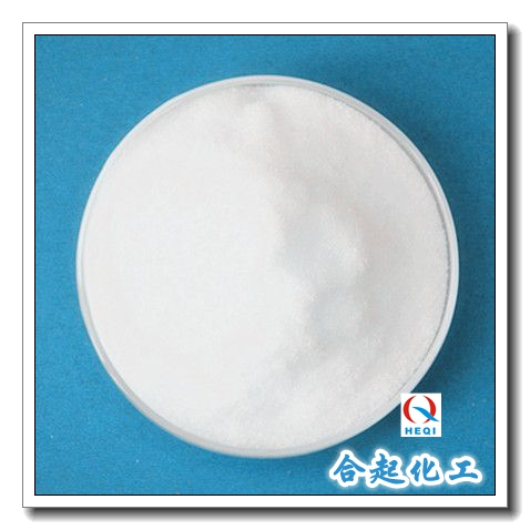Zinc Fluorosilicate Powder