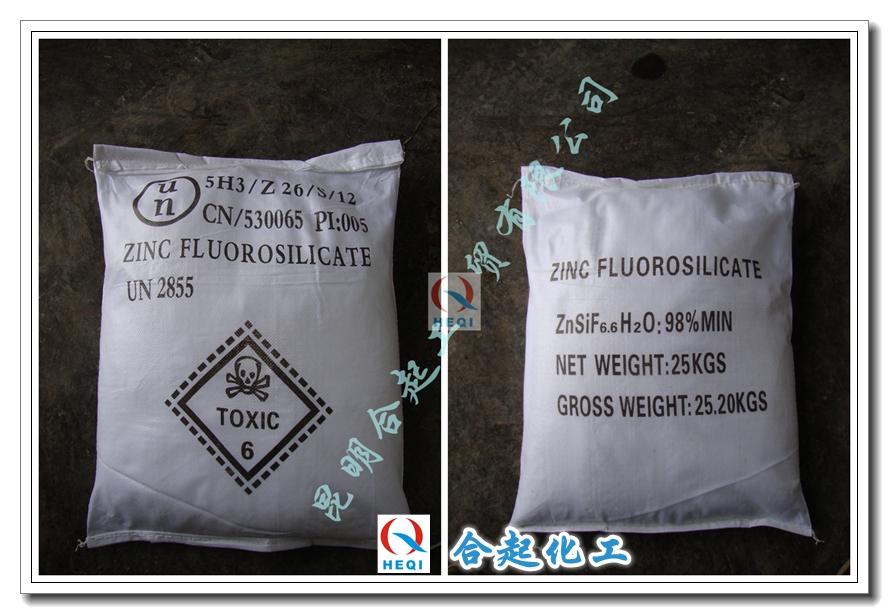 Zinc Fluorosilicate Export