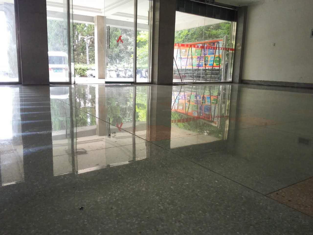Concrete Sealing Hardener