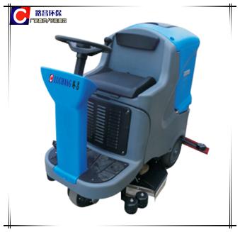LCX-860驾驶式洗地机