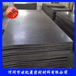 特种工业橡胶板