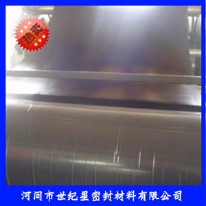 耐酸碱橡胶板制品