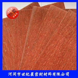 石棉橡胶板厂