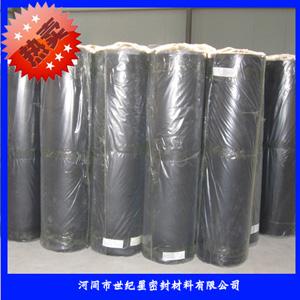 工业橡胶板厂
