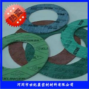 石棉垫片厂