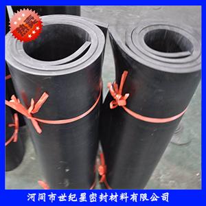 阻燃橡胶板生产厂家