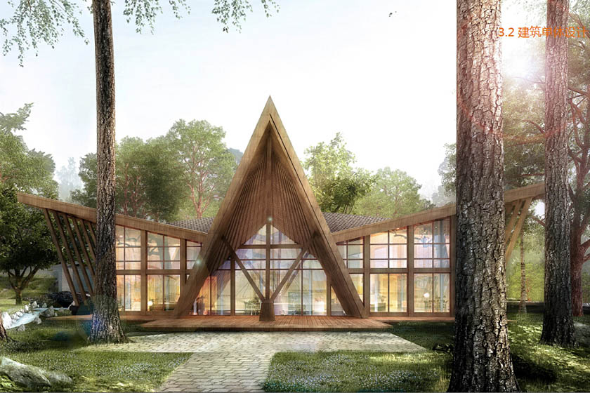 木屋别墅建造公司