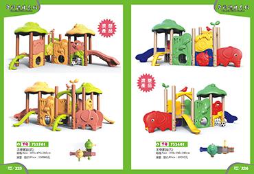 Plastic slippery ladder for children
