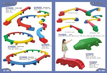Children's sensory integration toys
