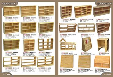 Wooden children's toy cabinet