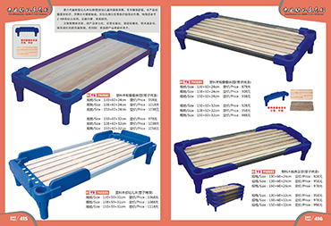 Plank bed for children
