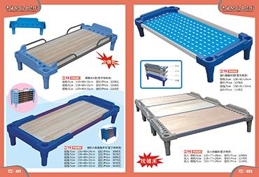Plank bed for children manufactor