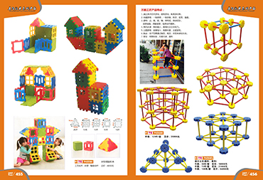 Children's toys manufactor