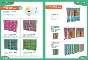 Toy cabinet for children