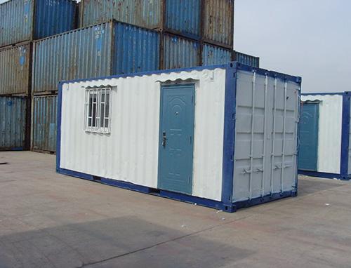 贵阳集装箱房屋