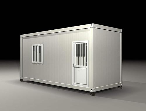 住人集裝箱