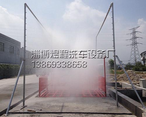 异型建筑工地洗车机