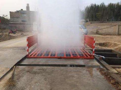 淄博工地洗轮机