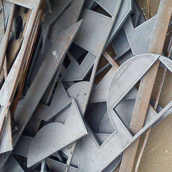贵阳废铁回收价格