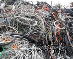 成都电缆回收价格