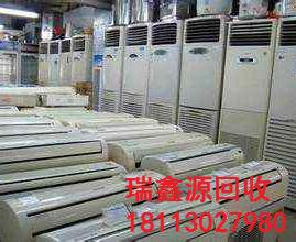 成都空调回收厂