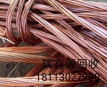 成都电缆回收公司