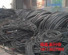 成都高价回收电缆