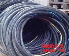 电缆回收价格