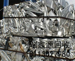 成都高价回收金属