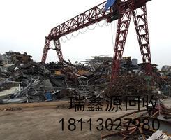 成都高价回收金属公司