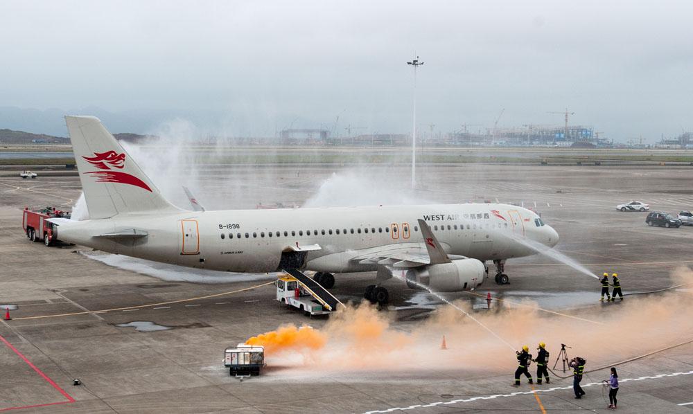 重庆航空货物运输