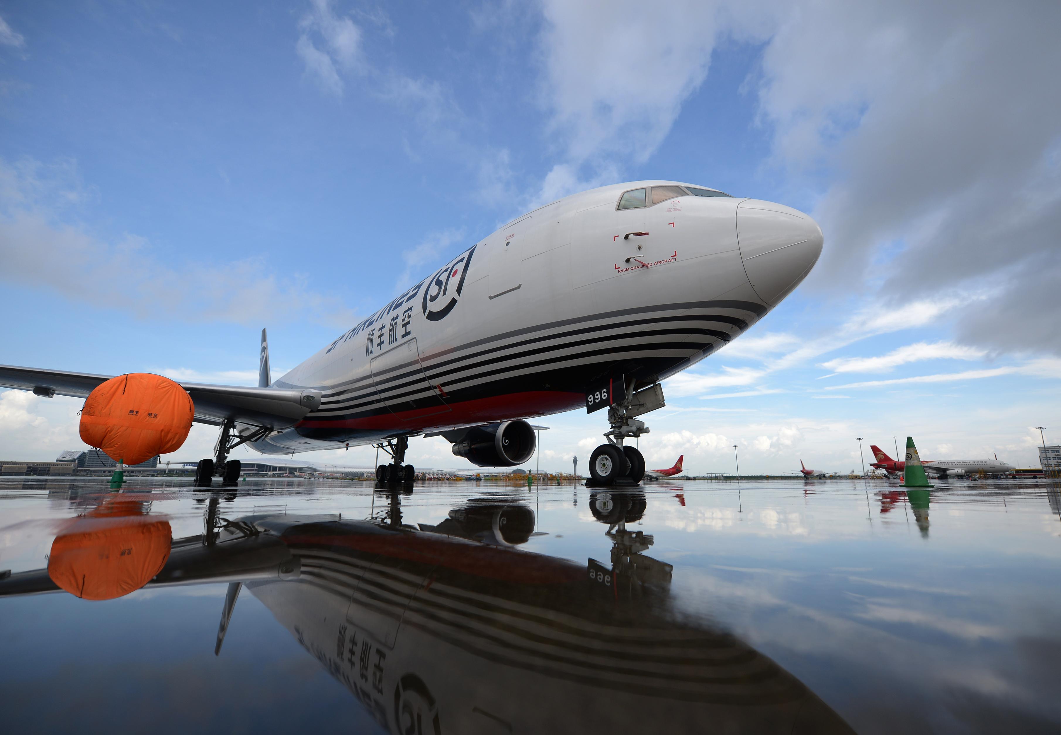 重庆航空货运公司