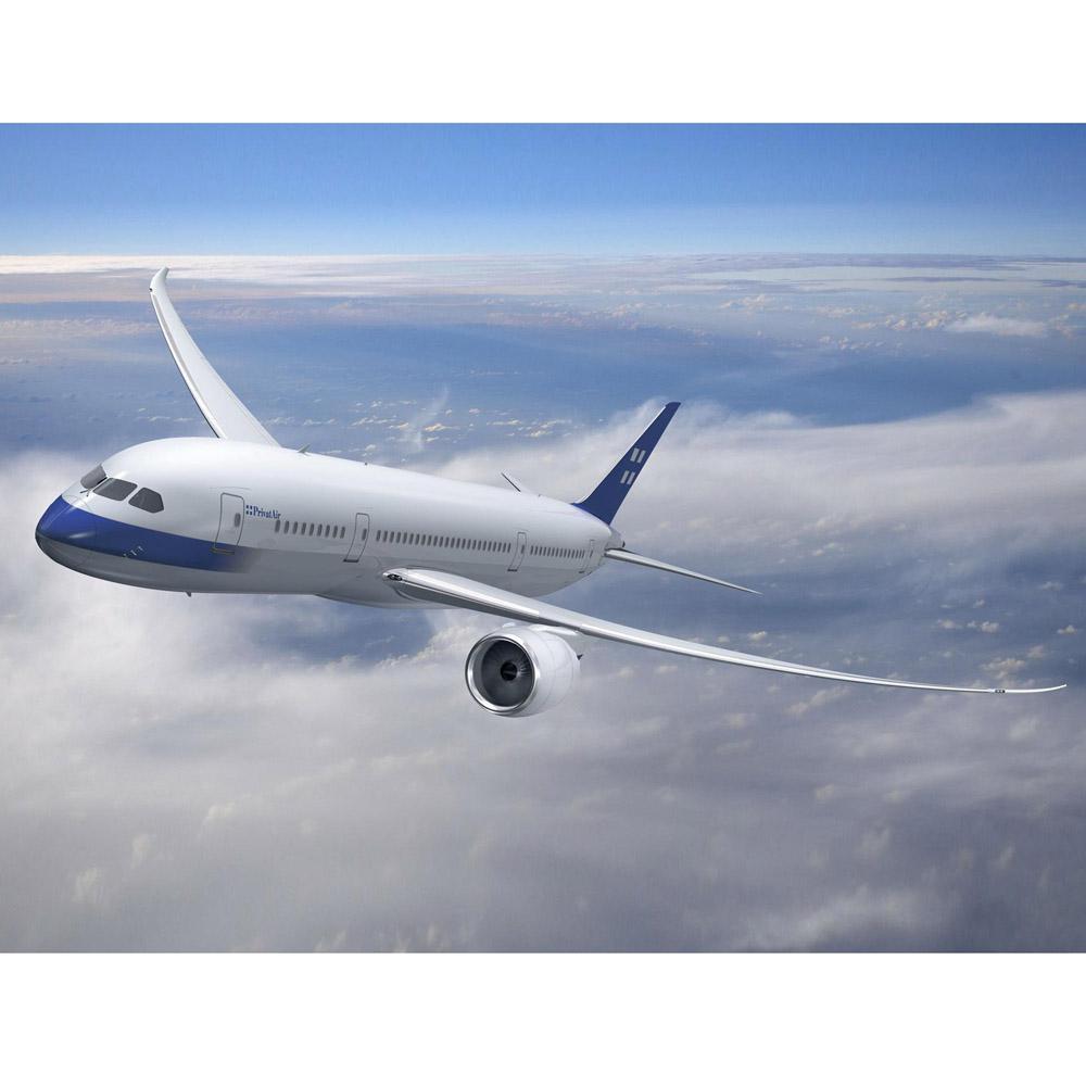 重庆航空货运电话