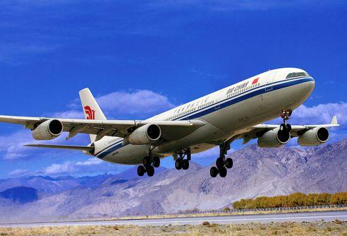 重庆小型航空运输公司