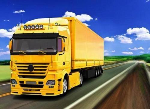 重庆物流运输公司
