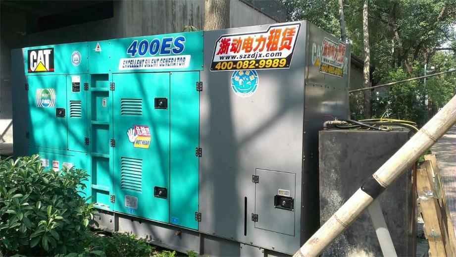 学校/培训机构发电机租赁
