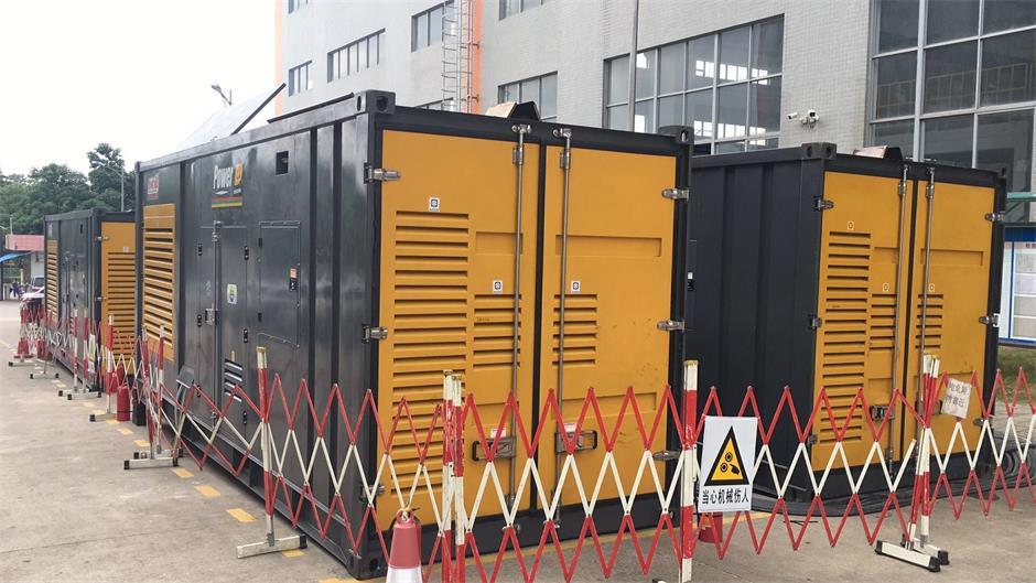 光明新区发电机租赁
