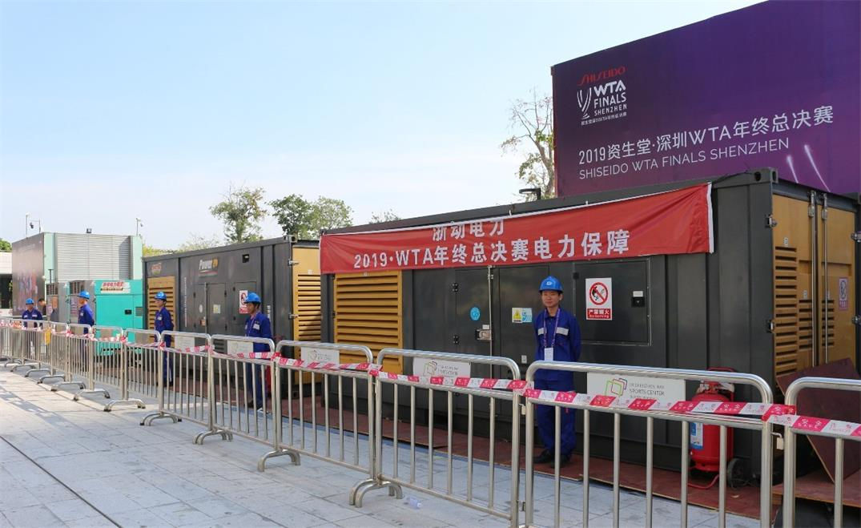 2019资生堂·深圳WTA年终总决赛