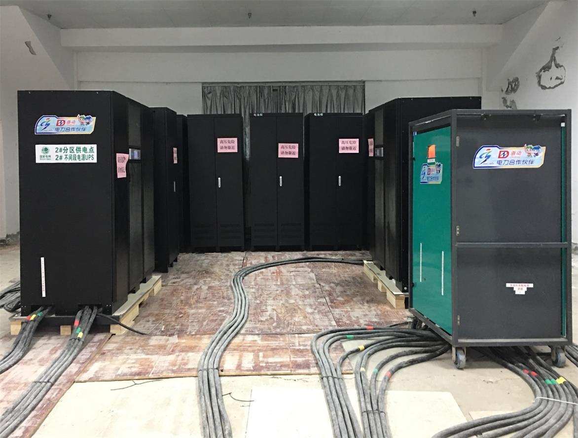 UPS不间断电源租赁