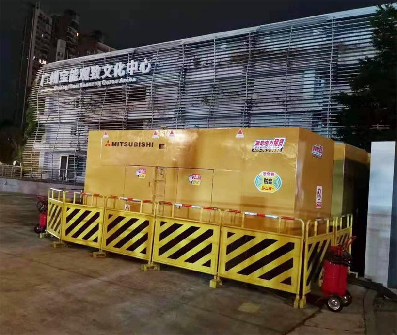 浙江衛視2020跨年晚會