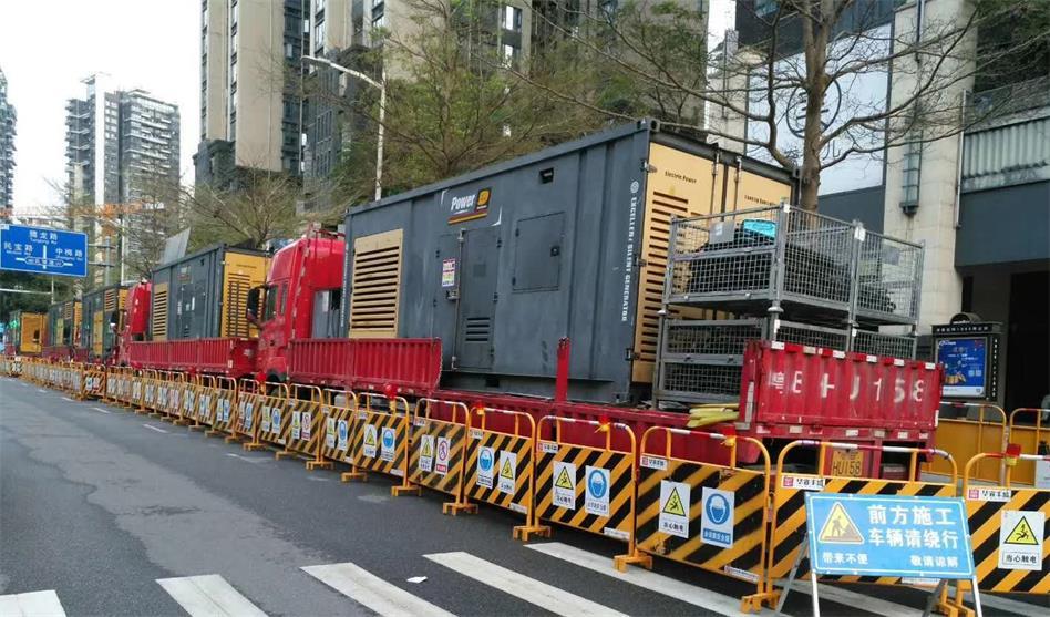 深圳-居民應急保電