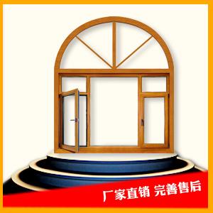 断桥铝木门窗